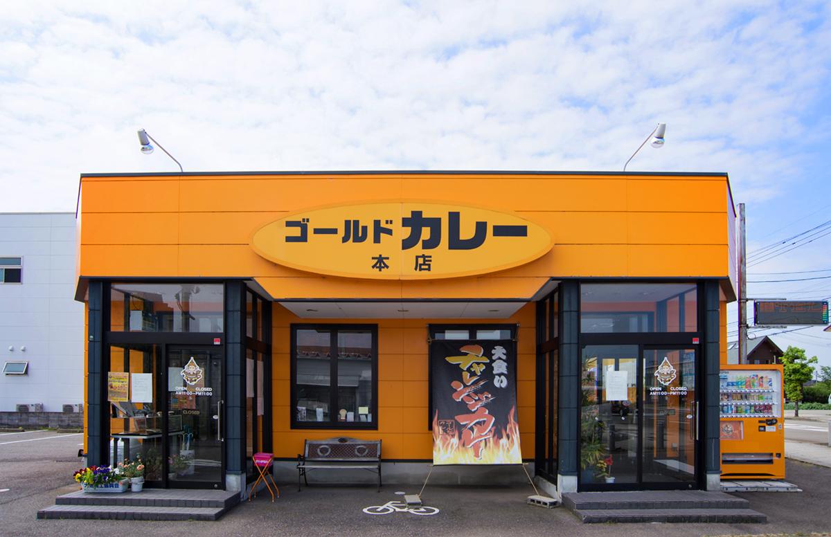 本店店舗写真