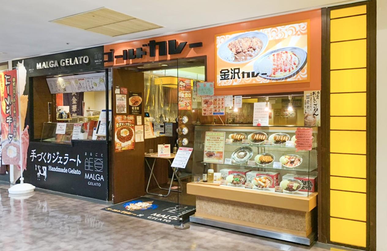 武蔵店店舗写真