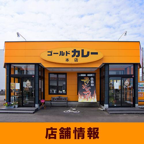 top_kodawari3
